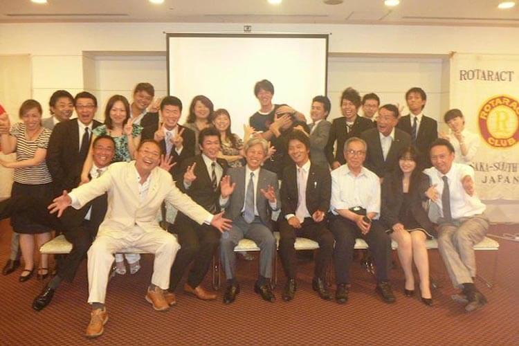 大阪西南ロータリークラブ