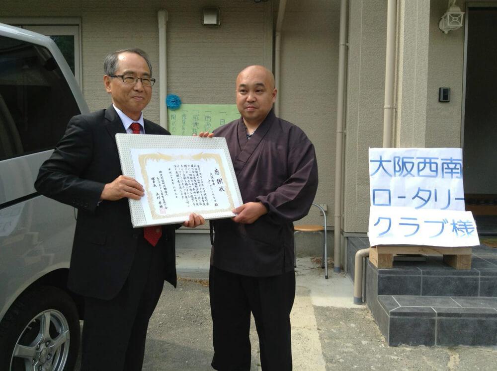 WCS共同事業 / 東北大震災支援事業