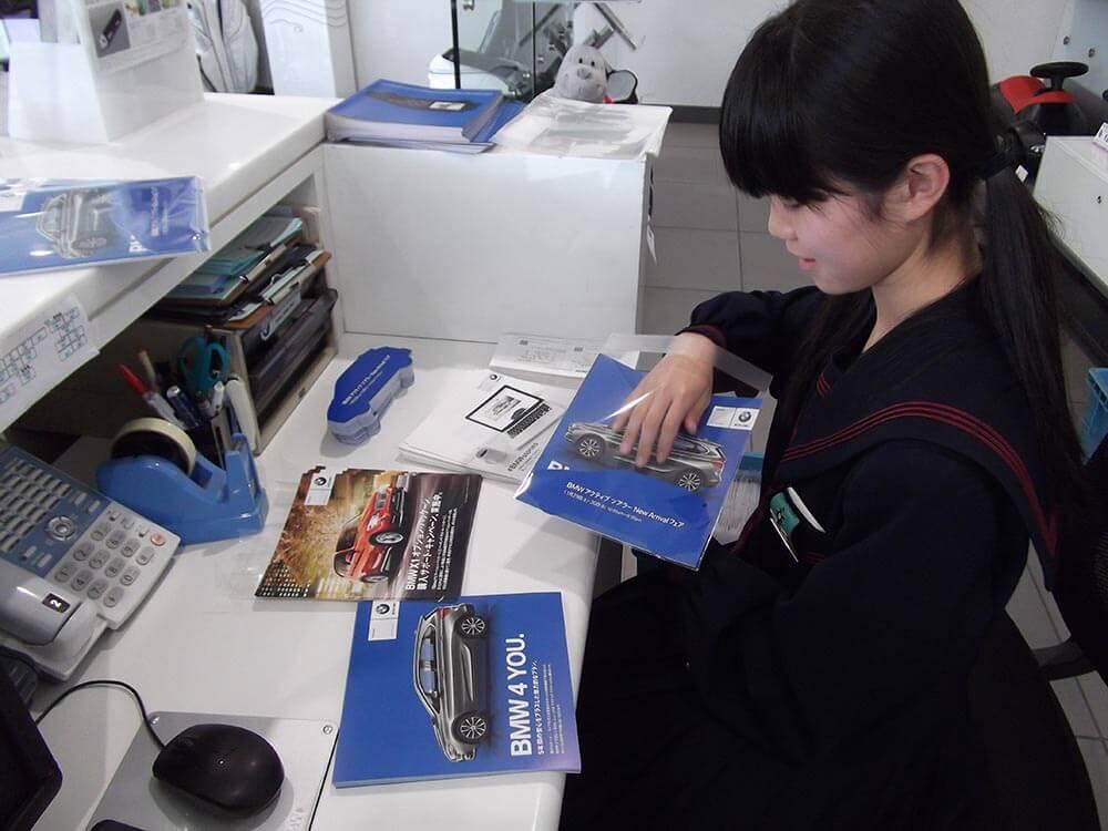 職場訪問 株式会社タナカユキ