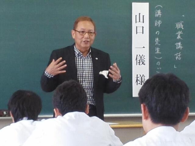 花乃井中学校出前授業