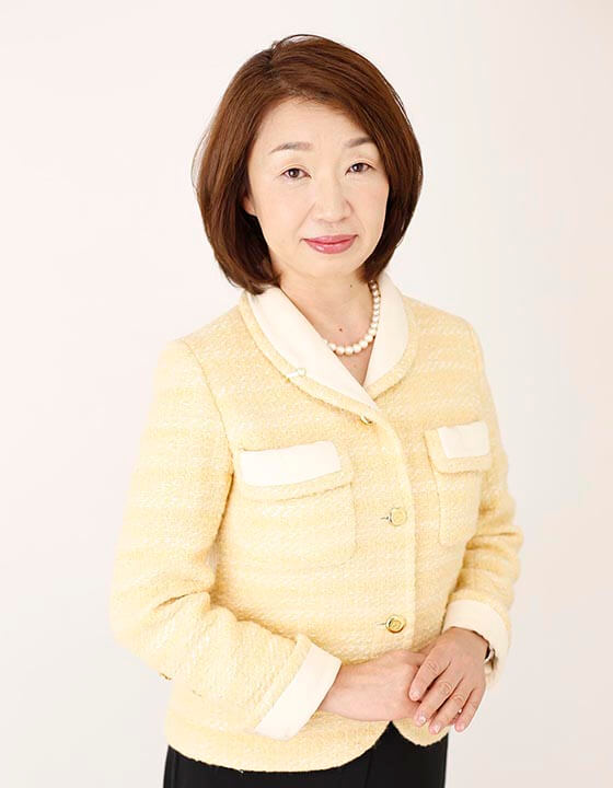 第48代会長 萩原 美津子