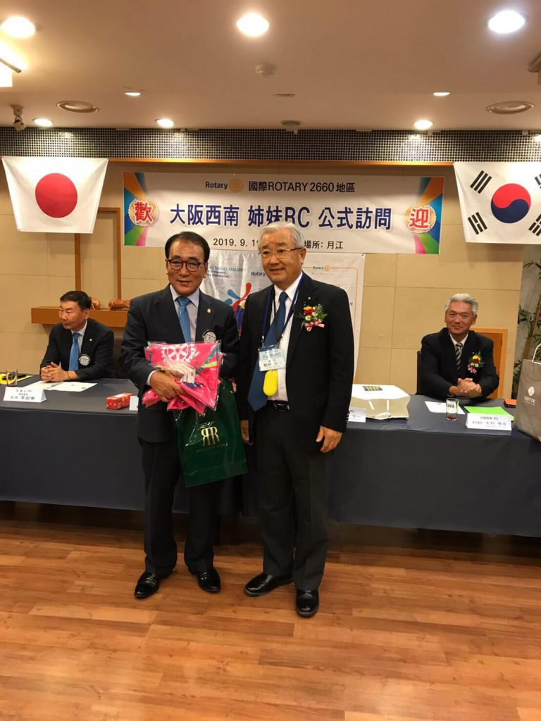 北釜山RC公式訪問
